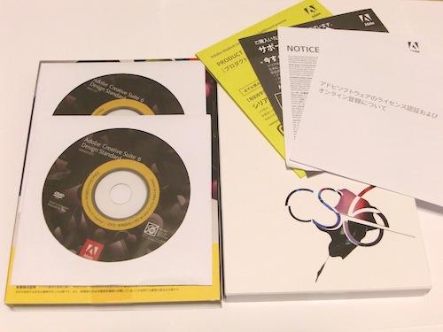 Adobe CS6 Design Standardアカデミック版