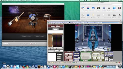 Parallels DesktopでMMDを動かす