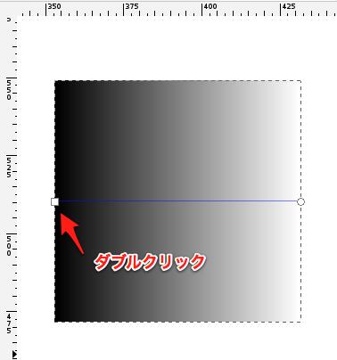 グラデーション線の端1