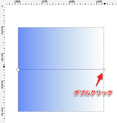 グラデーション線の端2