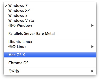 parallels Desktop