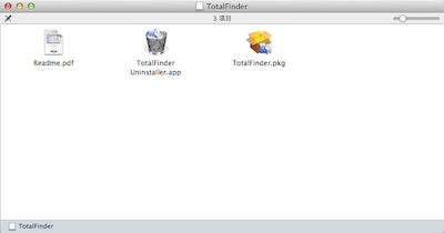 TotalFinder